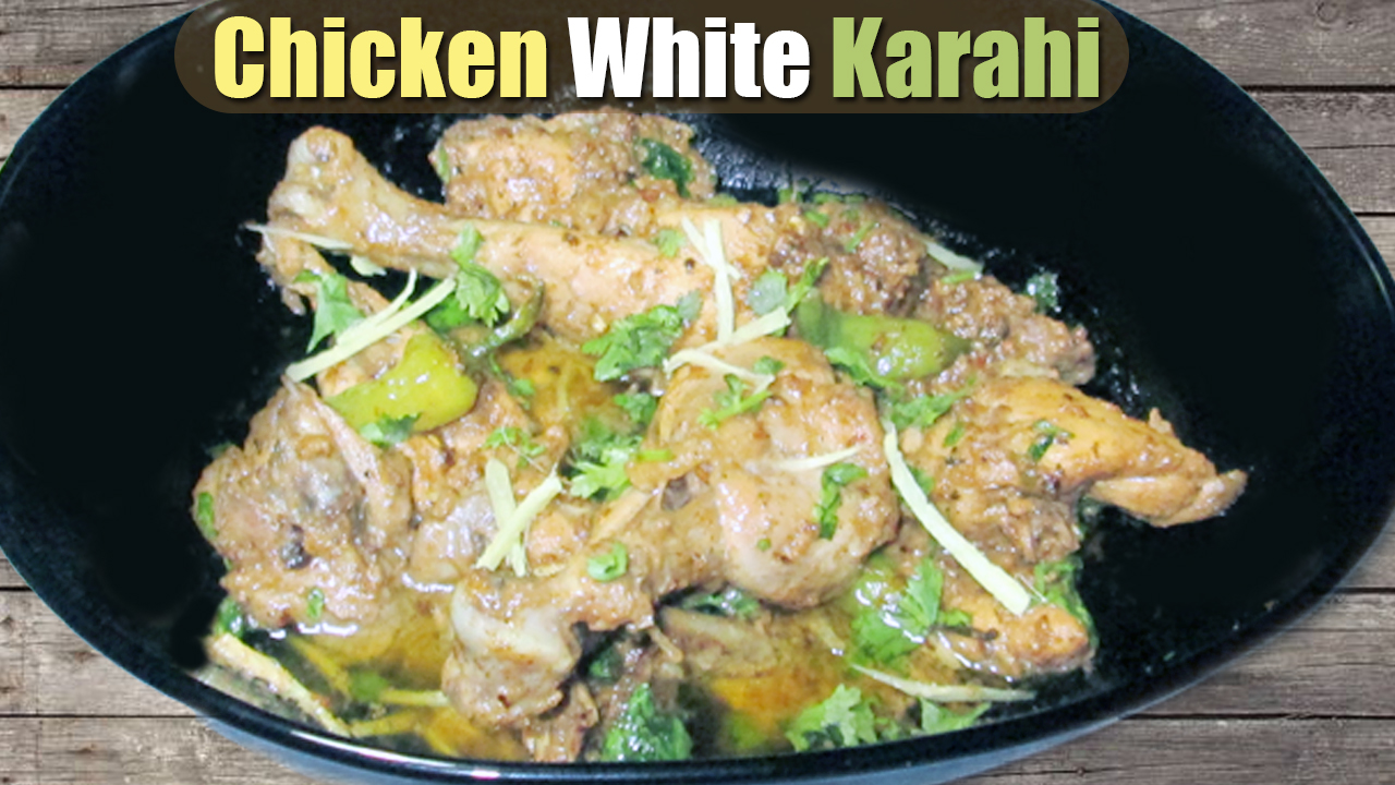 Chicken white karahi recipe kitchen with amna chicken cheese paratha forumfinder Gallery