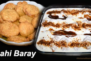 dahi baray
