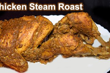 Chicken Steam Roast