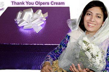 Gift From Olper's Cream