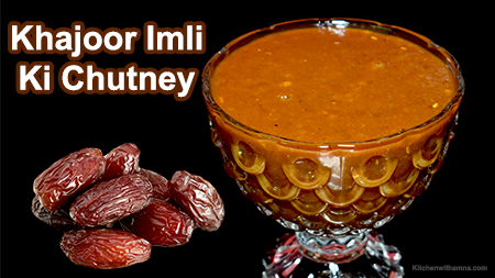 Khajur Imli Ki Chutney Dates Tamarind Chutney Kitchen