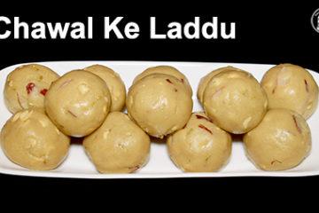 chawal ke laddu
