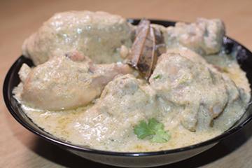 White Chicken Korma