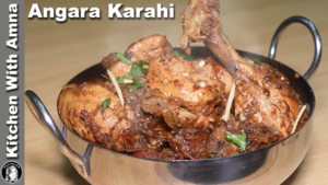 Chicken Angara Karahi