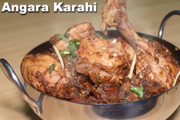 Chicken Angara Karahi