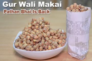 Gur Wali Makai
