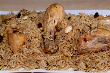 Mughlai Chicken Pulao