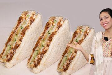 Bakery Style Chicken Sandwich